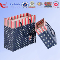 printed custom made luxury paper shopping packing bag