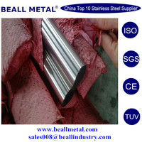 410,420,430 stainless steel bright round/hex shaft/bars