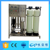 1000LPH Reverse osmosis stainless steel water filter facilities