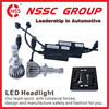 NSSC h1 High Power Auto Car led headlight 12 Volt 50W CREE Automotive Headlight Bulbs supplier