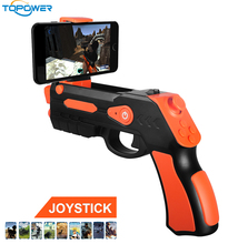 2018 New Kids Baby Adult Portable Electron Plastic Virtual Video Games Bluetooth Ar Gun