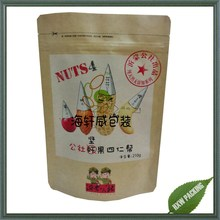 Matt Finished Sunflower Seeds Plastic food Packaging Bags for 250g