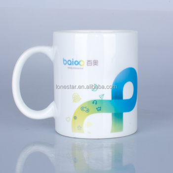 personalized heat Sublimation Coated Ceramic Mugs 11 oz