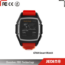 High quality heart rate watch gps with communication protocols gl1559