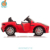WDDMD218 2017 Christmas Gift For Kids ,Ride On Car India For Game,Volume Adjustable Radio