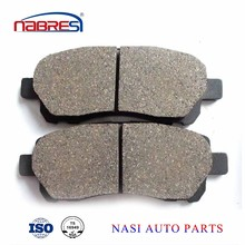 China professional auto parts OEM rear disc brake pad for Peugeot 408
