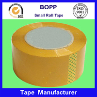 brown adhesive tape roll