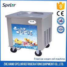 Low-Temperature Soft Ice Cream Machine Frozen Yogurt Machine