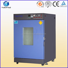 Low pressure precision thermal vacuum chamber for battery