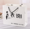 Hot selling shoes paper shopping bag