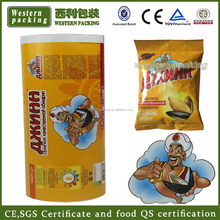 Aluminum foil for food packaging film/plastic coated aluminum foil/plastic printed laminated packing film roll for snack food