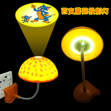 led projector muchroom lamp as the gifts ,projector night lamp,promotional mushroom lamp for kids