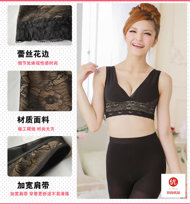 Custom Bra Manufacture Yoga Sports Wear Stylish Fancy Sexy Women Lace Camisole