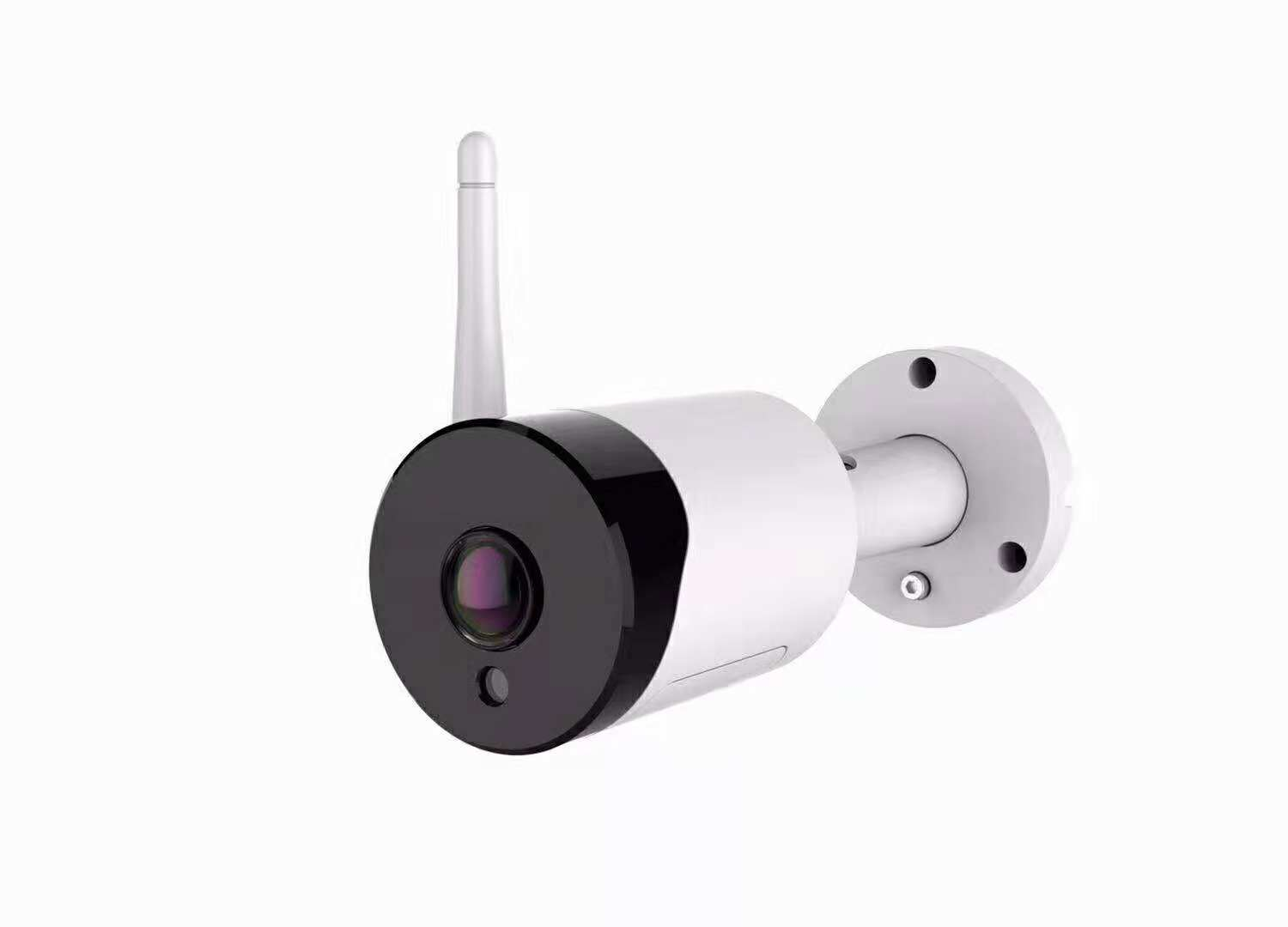 High Quality 2.0Megapixel HD IR Waterproof WIFI IP Camera