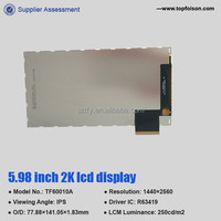 6 inch 2k 1440P hot selling TFT LCD touch panel display with 45 PIN for medical machine TF60010A