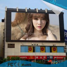 P10 led curtain mesh outdoor video full color led display driver