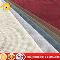 Newest design polyester jacquard sofa fabric in the factory