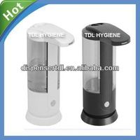 infrared sensitive soap dispenser