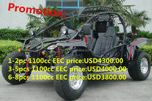 cheap price exclusive design offroad/EEC 1100cc 2X4 buggy beach buggy dune buggy