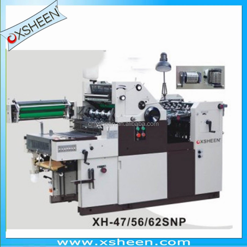 offset printing machine for sale in chennai,offset printing machine roll to roll,second hand offset printing machine