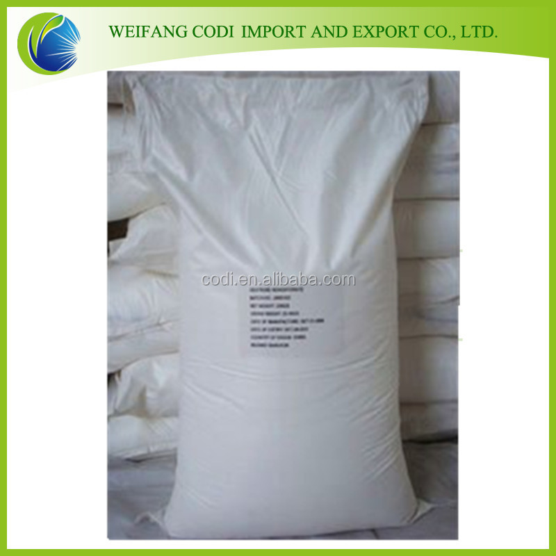Supplier of Maltodextrrin/Maltose Powder no-GMO food grade Maltodextrin powder DE10-20 for milk and ice cream with factory price