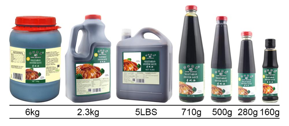 280g hot sale glass bottle Vegetarian Oyster Sauce