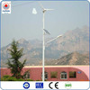 300w 500w 1000W hybrid solar wind power generator, wind turbine