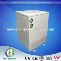 water water geothermal source chiller sanyoo air source heat pump heat pump china
