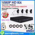 2017 cheap hot 4ch HD cctv NVR kit 1080P 2mp POE power ip security camera system