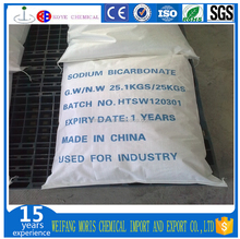 sodium bicarbonate 99.99%-100.5%
