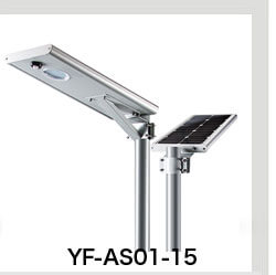 DC12v integrated ip65 waterproof all in one solar street light