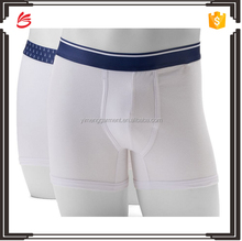Custom designed White young men underwear