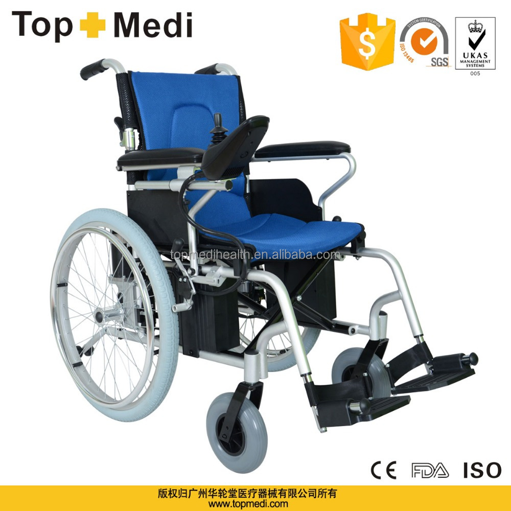 Topmedi China Rehabilitation Therapy Supplies Folding