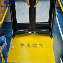 Commercial PVC Flooring for BUS Restricted Area