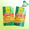 High Quality Side Gusset plastic Bag for packaging