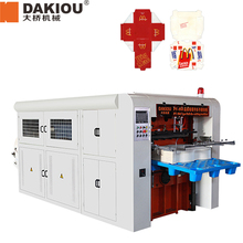 good market machine cardboard cutting machine