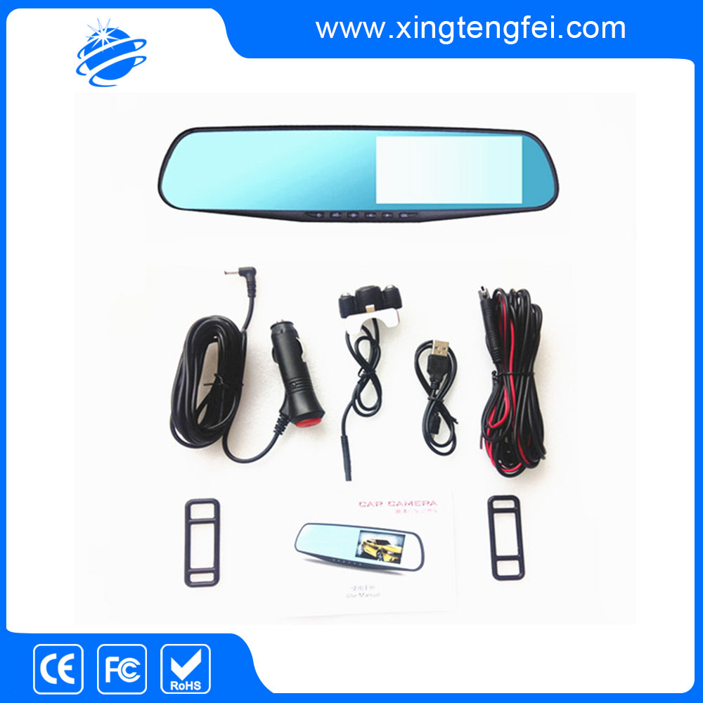 New product best wifi car dual camera 2017