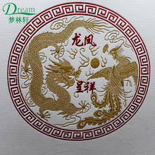 Chinese totem dragon double jacquard air silk knitted mattress fabric /pillow case fabric made in hangzhou for bedroom