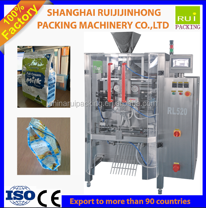 Fast speed vertical ice lolly vegetable water pouch packing machine price