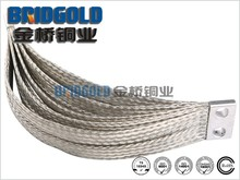 China Price Flexible tinned copper braid connectors supplier