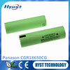 18650 2250mAh - CGR18650CG 3.6V li-ion rechargeable battery cel - Free Samples