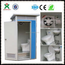 Guangzhou factory Strong Quality Outdoor Mobile Portable Toilet/Mobile Toilet with Trailer/portable toilet with urinal/ QX-142C