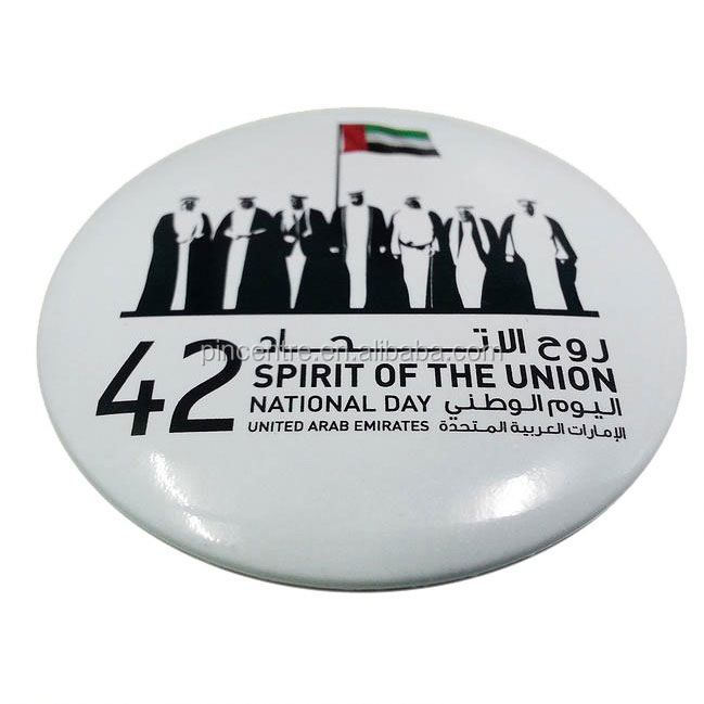44 UAE National Day button badge for souvenir