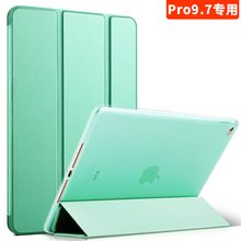 Alibaba China Gold Supplier Soft Tpu Case For Ipad 3 Tablet Bumper Case For Ipad 1 2 3