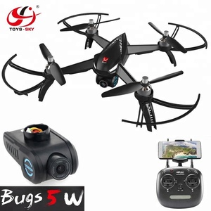MJX Bugs B5W Brushless GPS Drone 5G WiFi FPV 1080P Adjustable Camera Flying 18 Minutes