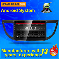 For 2015 Honda 2 Android HDMI Audio Video Gps Stereo Usb Car Dvd Players