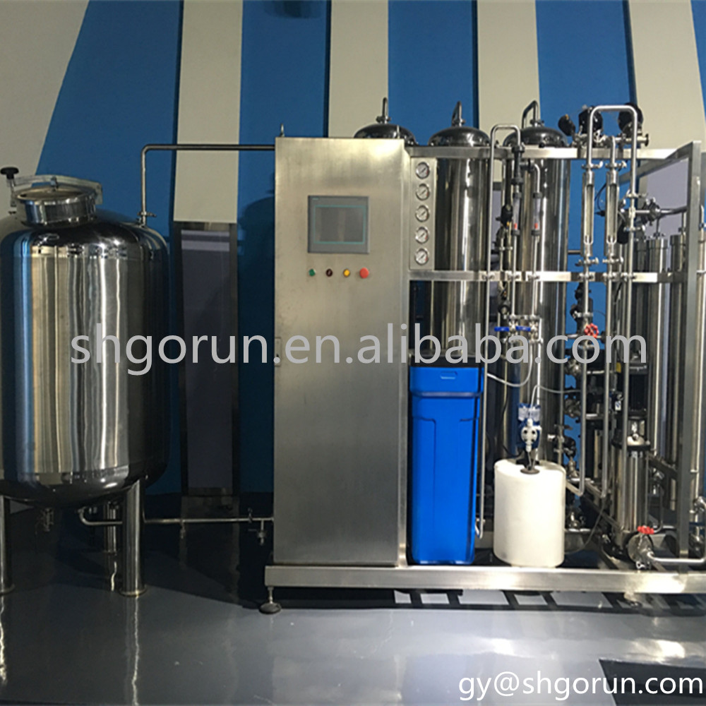 Industrial stainless steel high quality mineral water purify plant/water purifying machine