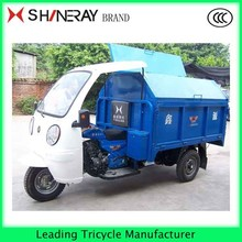 200cc 2000kg capacity garbage cargo tricycle