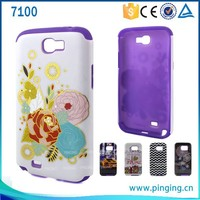 Hot sale 2 in 1 pc silicone mobile phone shell for Samsung Galaxy Note 2 n7100