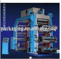 6 Colors Hihg Speed Stack Flexo Printing Machine ( HYT series )